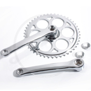 Retro Bike Steel Crankset | Square Taper | Chrome plated...