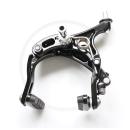 Tektro R-559 Rennrad Bremsen | Dual Pivot | 55-73mm - schwarz