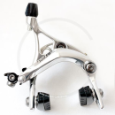 Tektro R-539 Road Caliper Brakes | Long Reach 47-59mm - silver